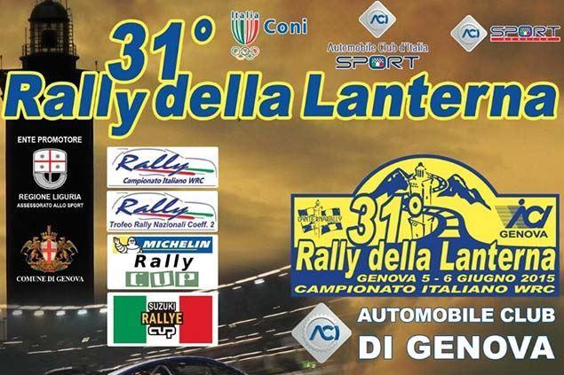 2015_img_CIWRC_Rally_della_Lanterna_0_senza_titolo-1